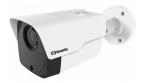 LC-PRO 545 - Kamera IP 5 Mpx Motozoom PoE